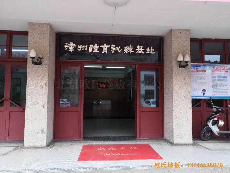 福建中国女排中国队训练基地排球场馆运动地板铺装案例