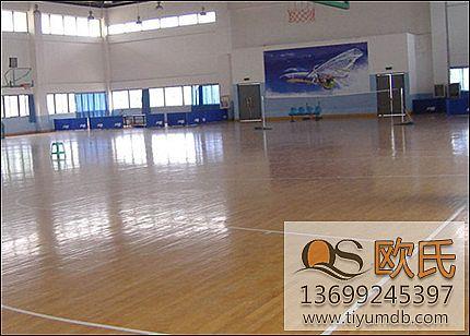 室内运动地板保养之让篮球专用木地板青春常驻