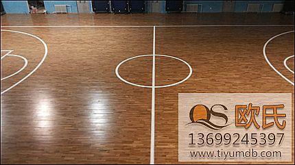 篮球木地板在维护中都需要注意哪些方面