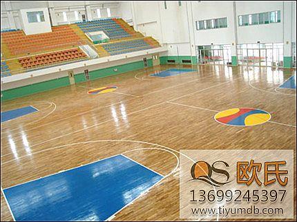 室内运动地板专业材料