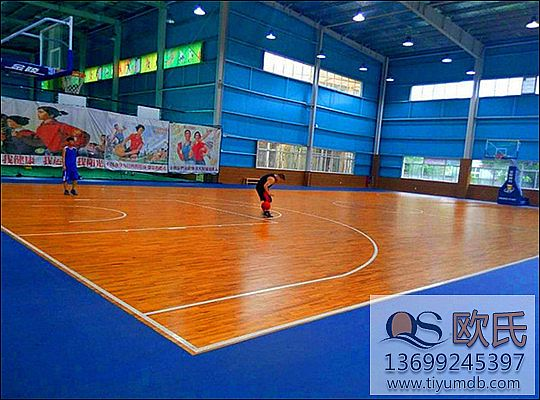 体育运动木地板的施工条件和工艺