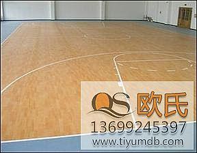 体育馆篮球地板的施工工艺