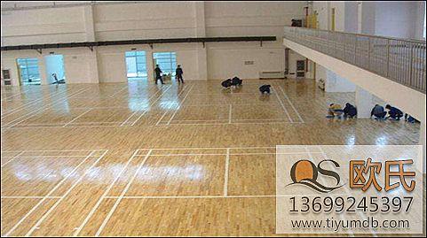 三种常用篮球木地板材质在用途上的区别