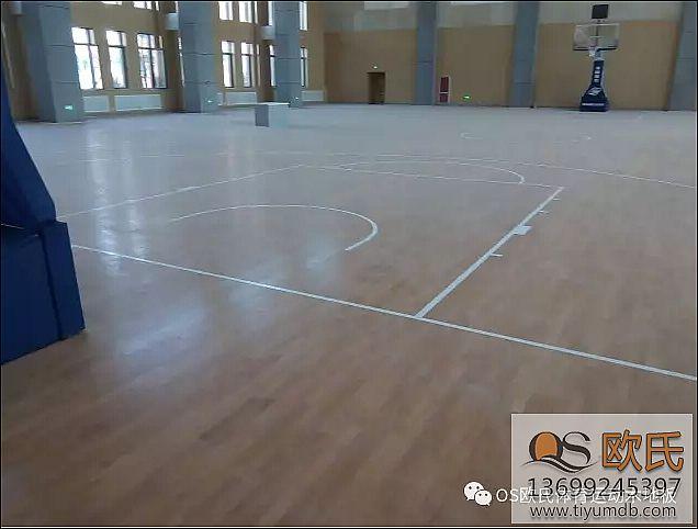 山东:构建体育产业空间新布局