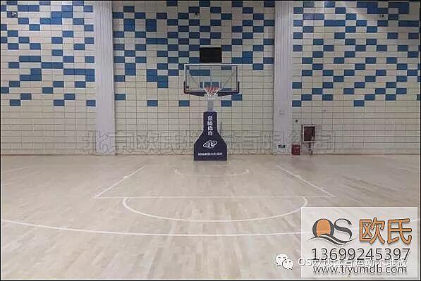 贵州省荔波体育馆运动木地板工程项目