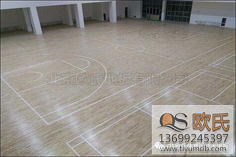 宁夏石嘴山星海中学篮球馆木地板成功案例