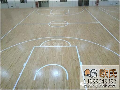 山东德州临邑第一中学体育馆木地板成功案例