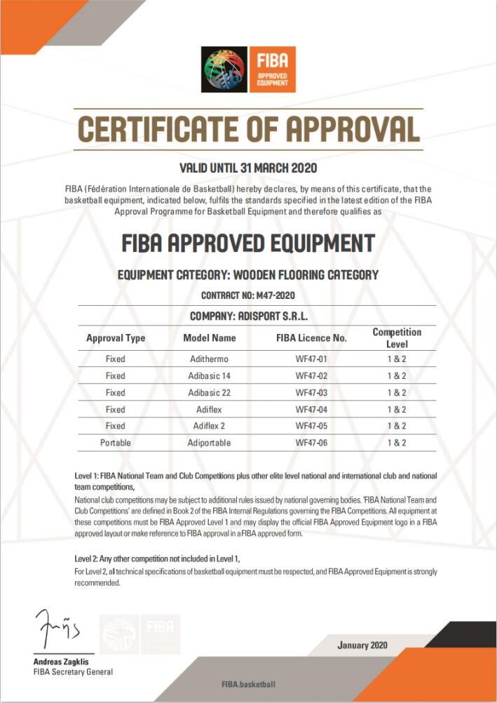 FIBA国际篮联认证(ADI)